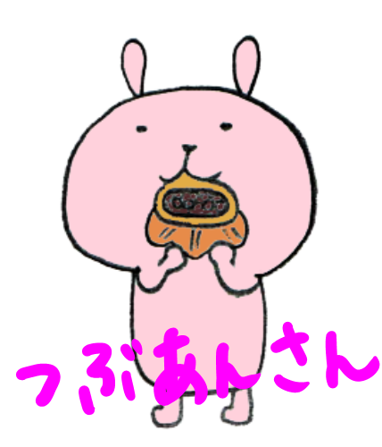 f:id:yuzukko_fx:20170901130142p:plain
