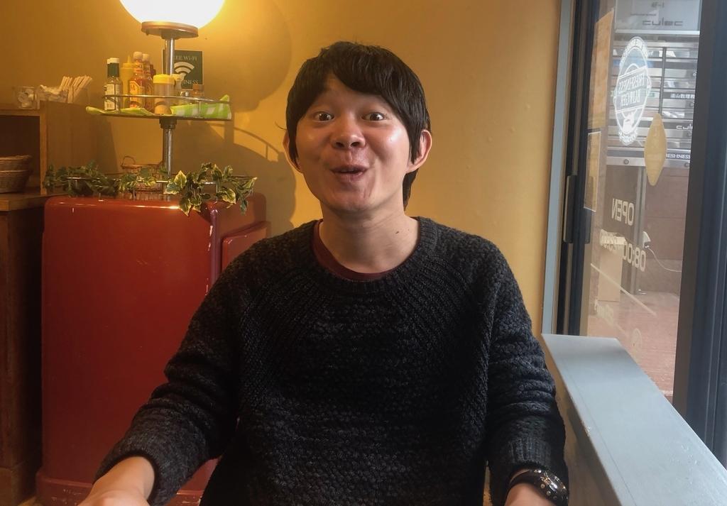 f:id:yuzukky:20181014194632j:plain