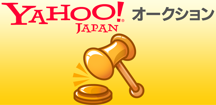 f:id:yuzukky:20190425155911p:plain