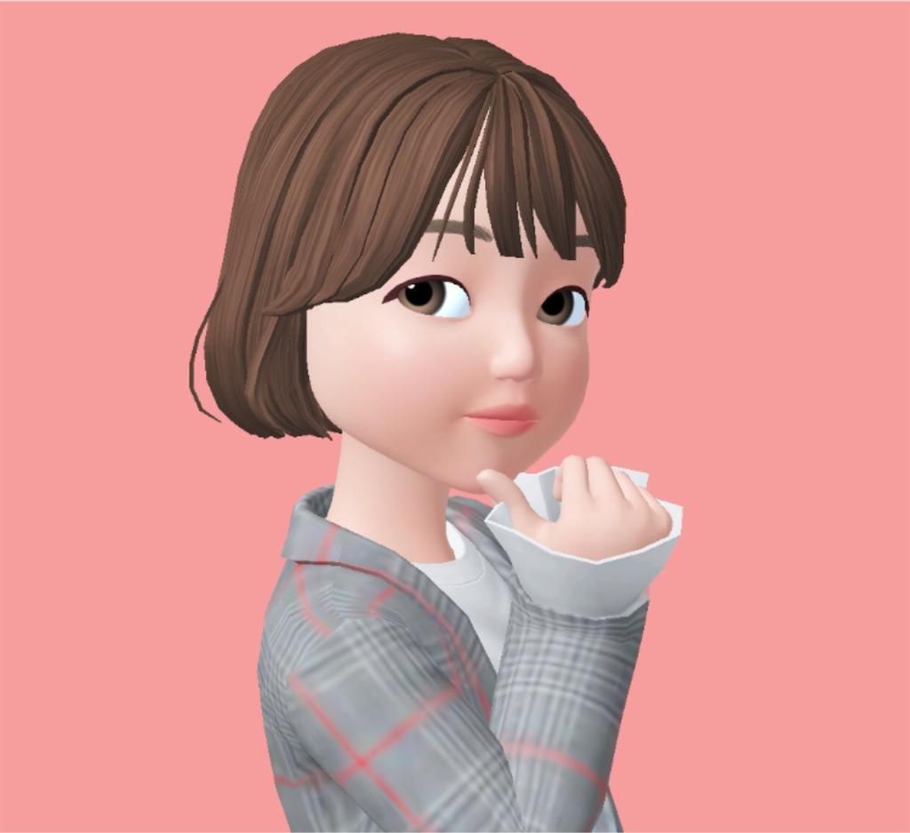 f:id:yuzukoanzu:20210322183020j:image