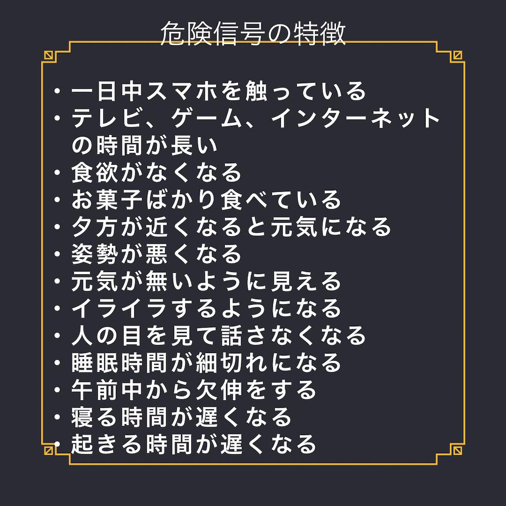 f:id:yuzukoanzu:20210415181413p:image