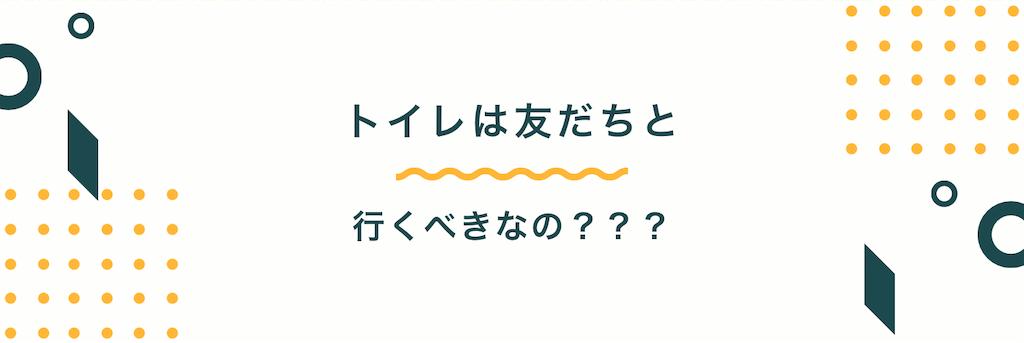 f:id:yuzukoanzu:20210418152856p:image
