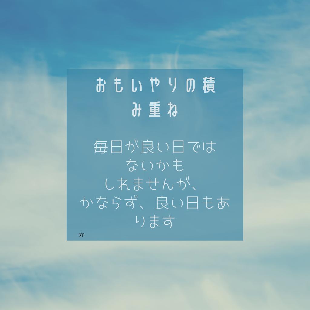 f:id:yuzukoanzu:20210419210840p:image