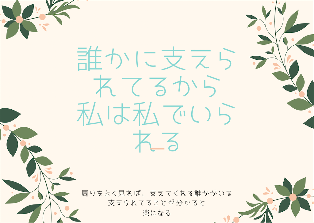 f:id:yuzukoanzu:20210420192428p:image