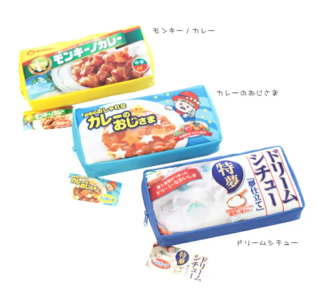 f:id:yuzukoanzu:20210429193446j:image