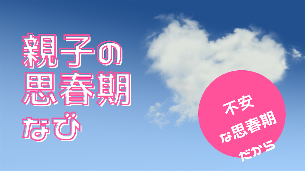 f:id:yuzukoanzu:20210505115308p:image