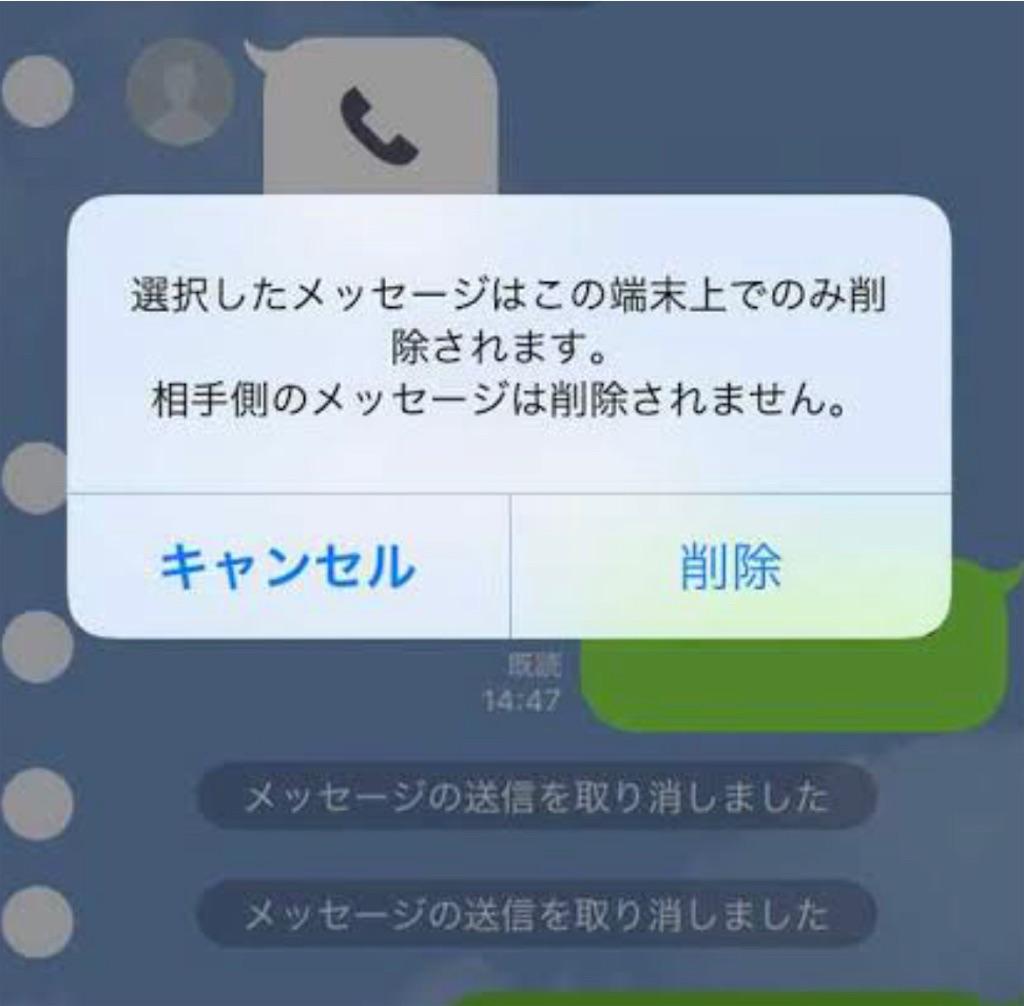 f:id:yuzukoanzu:20210506193708j:image