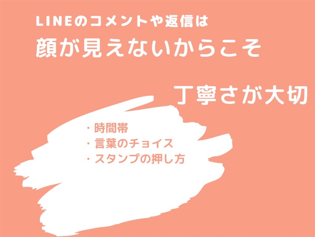 f:id:yuzukoanzu:20210507185841j:image