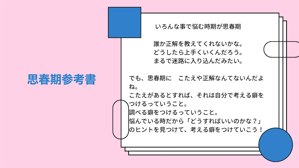 f:id:yuzukoanzu:20210606191951p:image