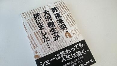 f:id:yuzukonbu:20160430203005j:plain