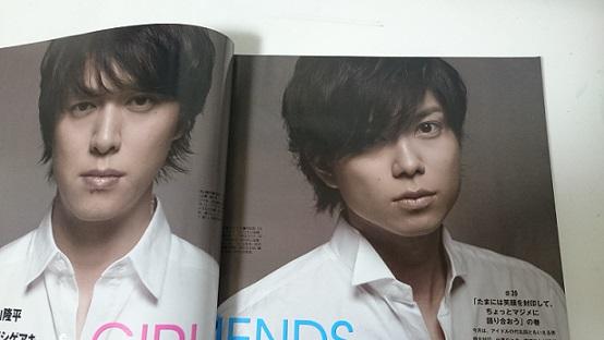 f:id:yuzukonbu:20160629233258j:plain
