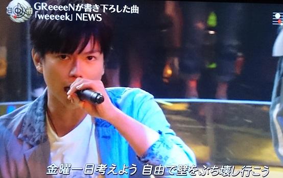 f:id:yuzukonbu:20160717020927j:plain