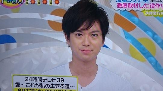f:id:yuzukonbu:20160824223440j:plain