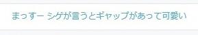 f:id:yuzukonbu:20161008145347j:plain