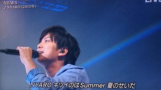 f:id:yuzukonbu:20161112235552j:plain