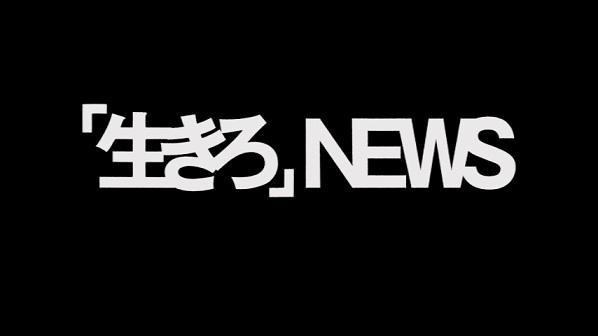 f:id:yuzukonbu:20181012143233j:plain