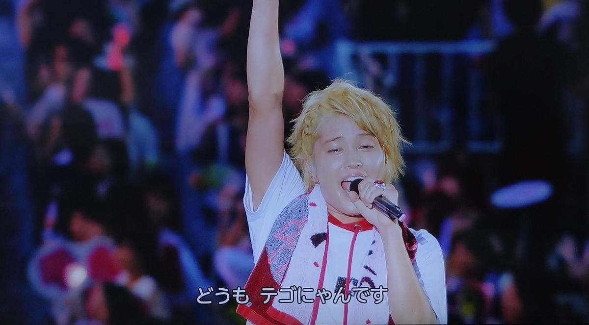 f:id:yuzukonbu:20191004133941j:plain