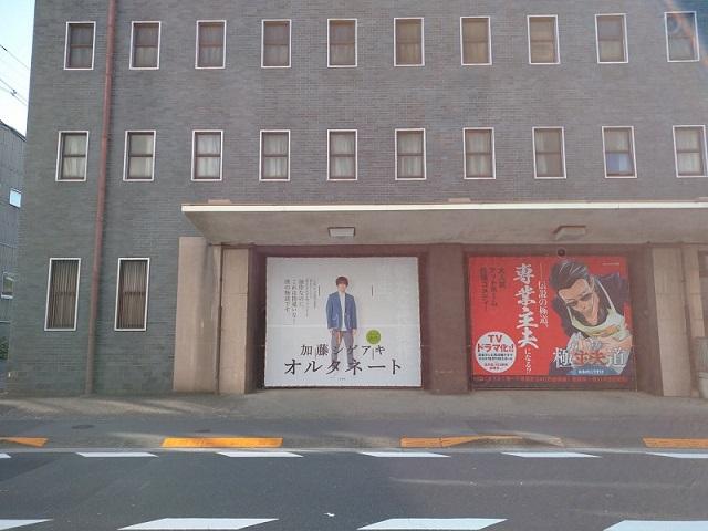 f:id:yuzukonbu:20201218131004j:plain