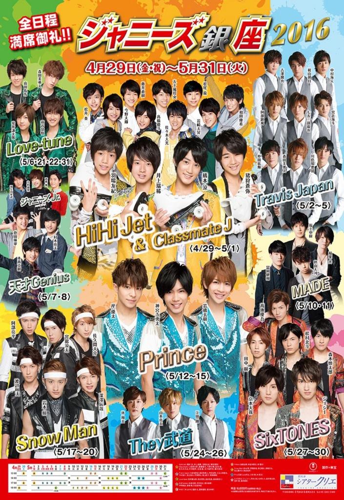 f:id:yuzukosho01417:20161223110232j:plain