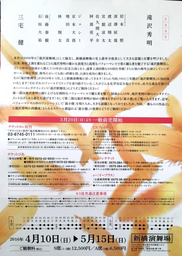 f:id:yuzukosho01417:20161223111419j:plain