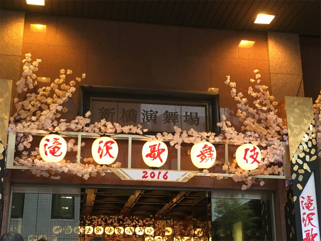 f:id:yuzukosho01417:20161223115647j:image