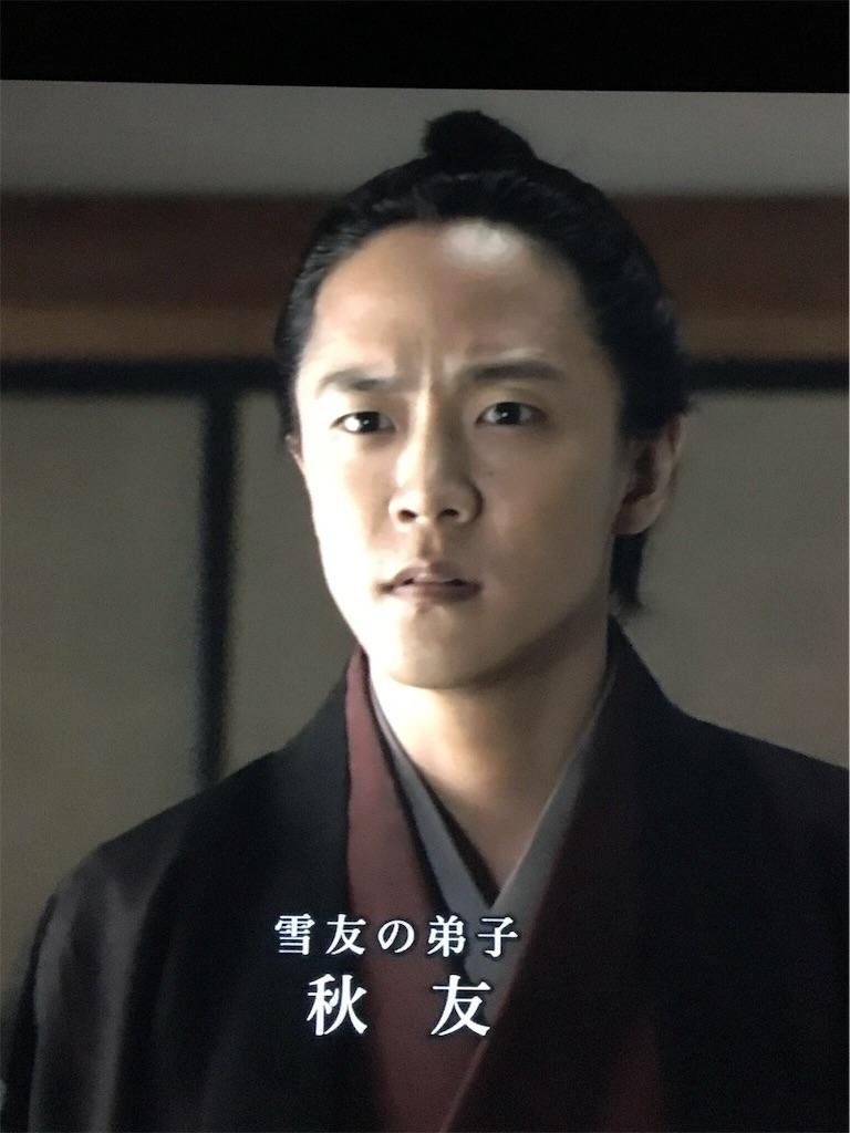 f:id:yuzukosho01417:20161223115732j:image