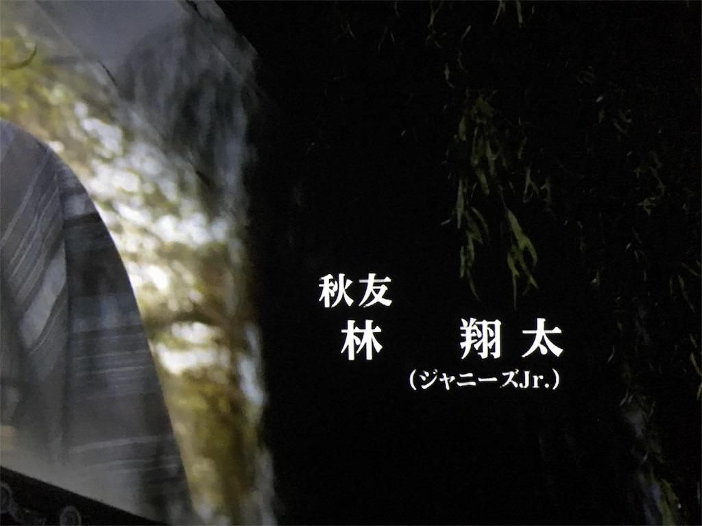 f:id:yuzukosho01417:20161223115753j:image