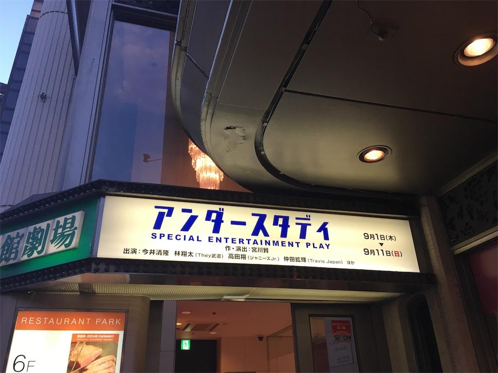 f:id:yuzukosho01417:20161224223018j:image