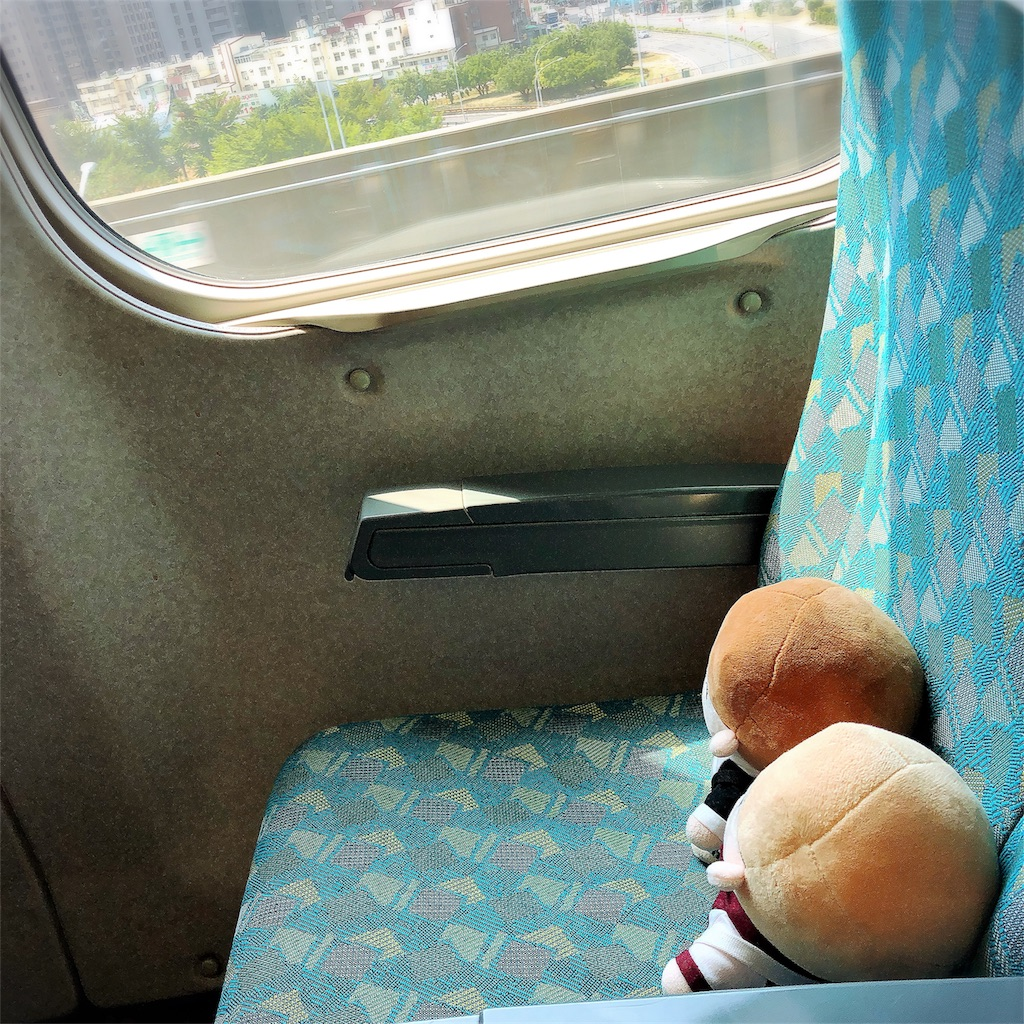 f:id:yuzukosyo_umasu:20181013133643j:image