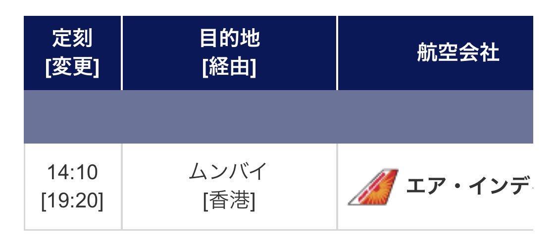 f:id:yuzukosyo_umasu:20191106214253j:plain