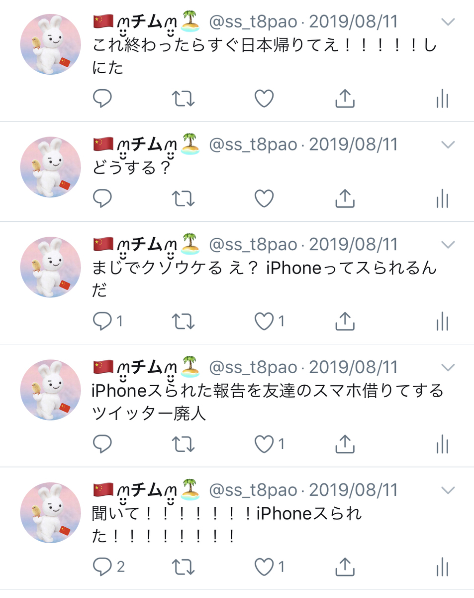 f:id:yuzukosyo_umasu:20191106225524j:plain