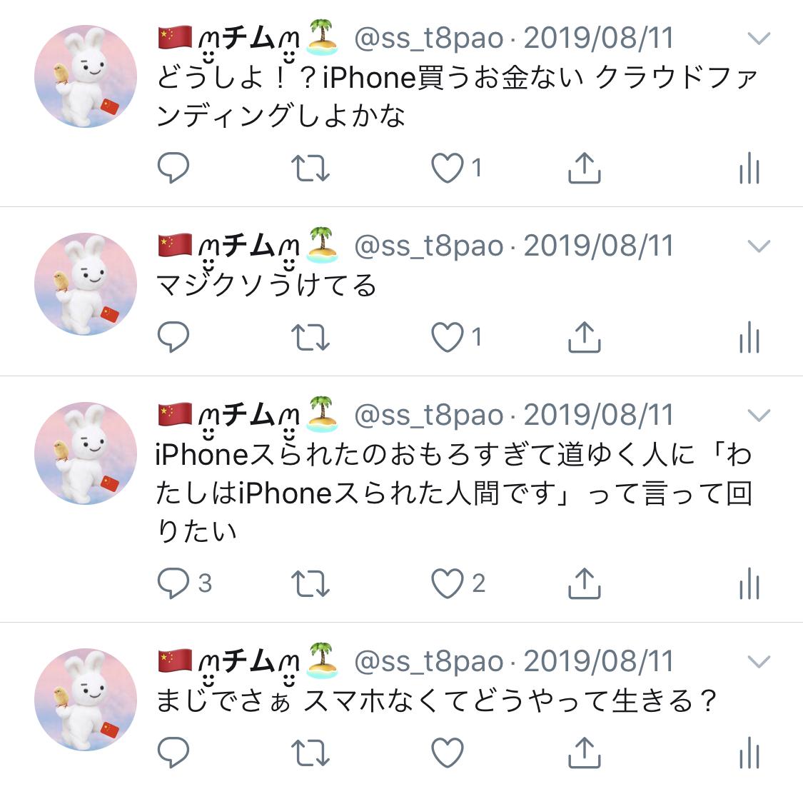 f:id:yuzukosyo_umasu:20191106225628j:plain