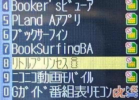 f:id:yuzulocoanzu:20210220012757j:plain