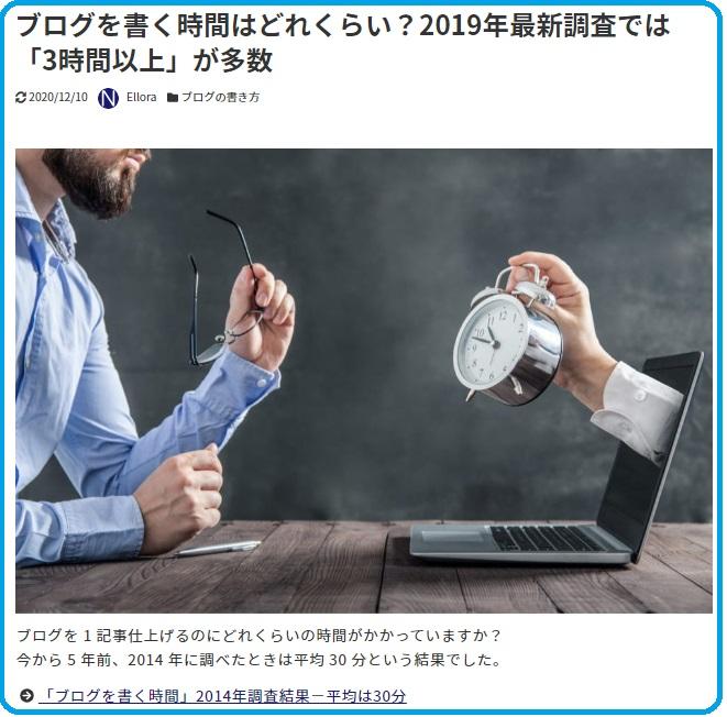 f:id:yuzulocoanzu:20210221205149j:plain