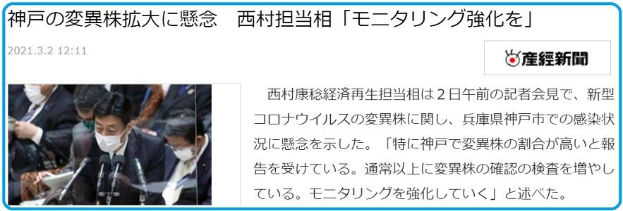 f:id:yuzulocoanzu:20210302210013j:plain