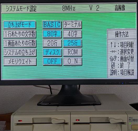 f:id:yuzulocoanzu:20210516202644j:plain