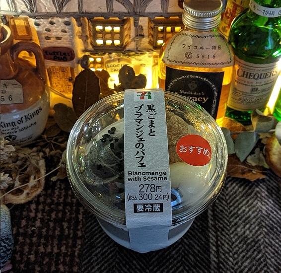 f:id:yuzulocoanzu:20210529213621j:plain