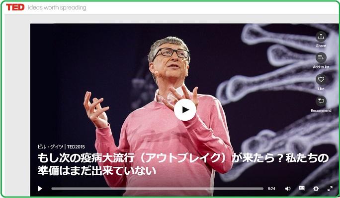 f:id:yuzulocoanzu:20210530104945j:plain