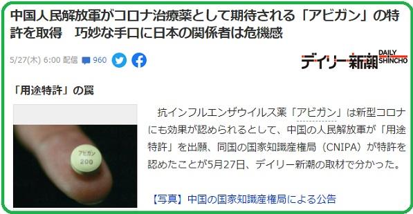 f:id:yuzulocoanzu:20210530111302j:plain