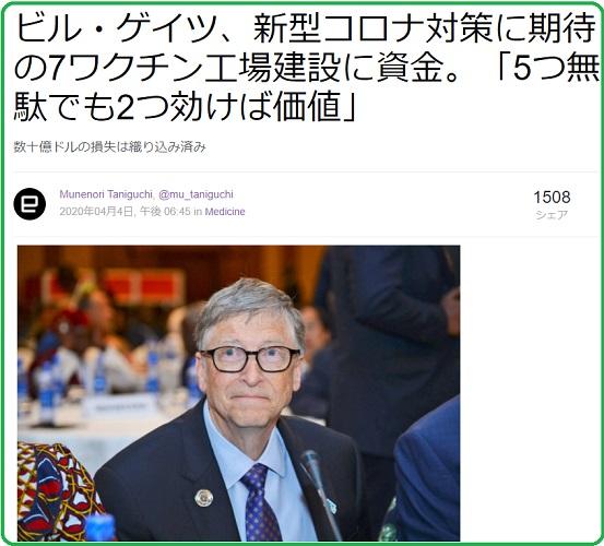 f:id:yuzulocoanzu:20210530120318j:plain