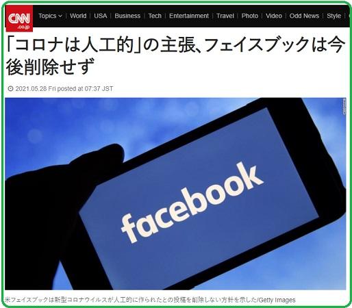 f:id:yuzulocoanzu:20210530200714j:plain