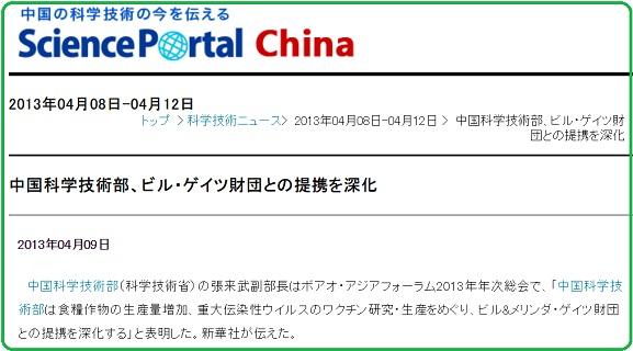 f:id:yuzulocoanzu:20210602082056j:plain