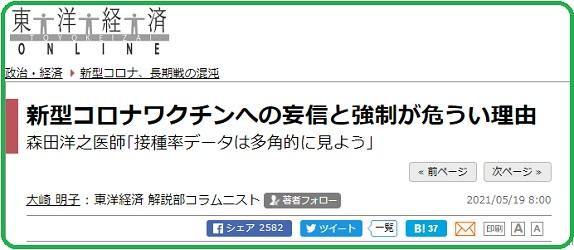 f:id:yuzulocoanzu:20210624095334j:plain