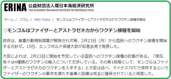 f:id:yuzulocoanzu:20210624121657j:plain