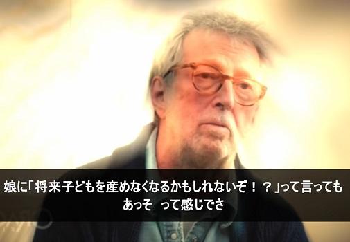 f:id:yuzulocoanzu:20210624142528j:plain