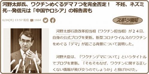 f:id:yuzulocoanzu:20210625124953j:plain