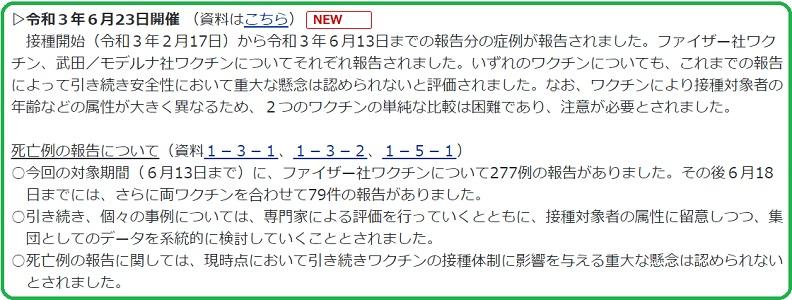 f:id:yuzulocoanzu:20210625133504j:plain
