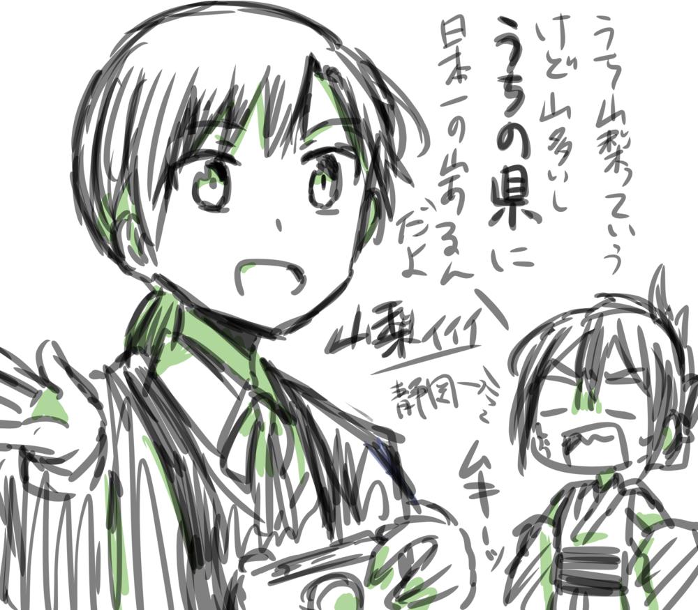 f:id:yuzumatcha1113:20170306185443p:plain