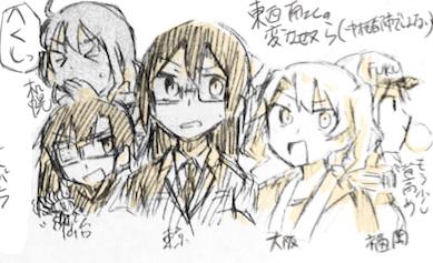 f:id:yuzumatcha1113:20170311183131p:plain