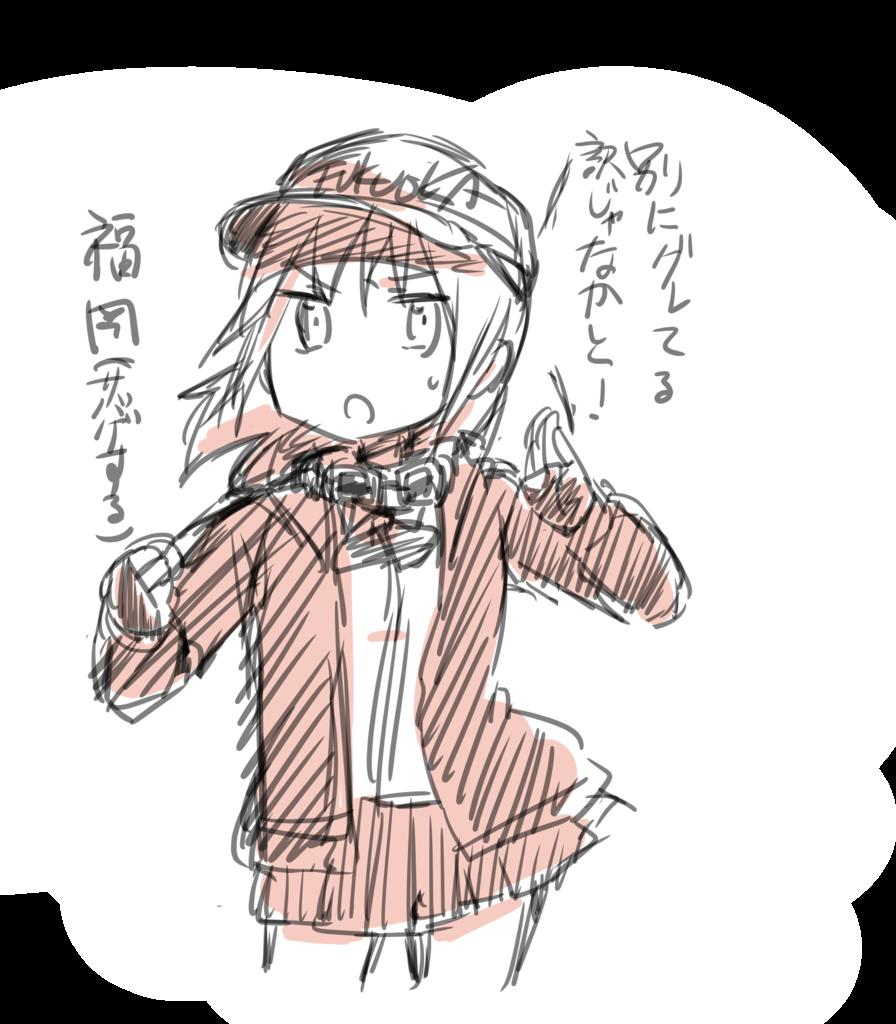 f:id:yuzumatcha1113:20170311183536p:plain